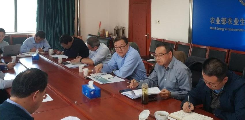 秸秆综合利用推进组召开第一次会议